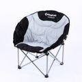 FOLDED ARMCHAIR KING CAMP DELUXE MOON KC3889